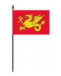 Wessex Hand Flag - Small.